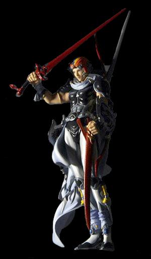 Final Fantasy Dissidia Trading Arts Vol. 2 - Frioniel Figure
