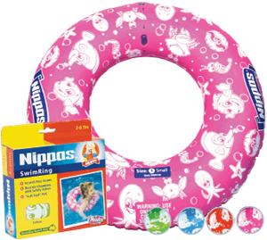 Nippas Swim Ring by Wahu