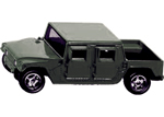 Siku - Canyon All Terrain Vehicle -  Die-cast replica  -0880