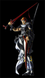 Final Fantasy Dissidia Trading Arts Vol. 2 - Frioniel Figure