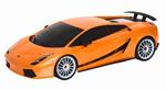 Lamborghini Superleggera Radio Controlled 1:18